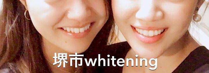 堺市 ホワイトニング